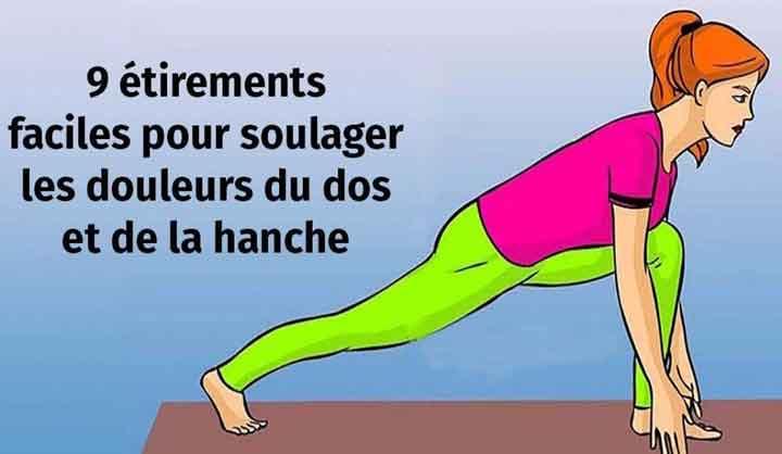 9 étirements faciles pour soulager vos douleurs lombaires et de la hanche